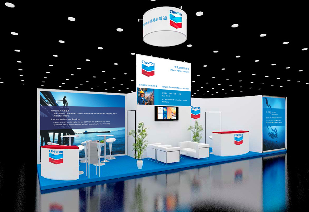chevron tradeshow booth singapore